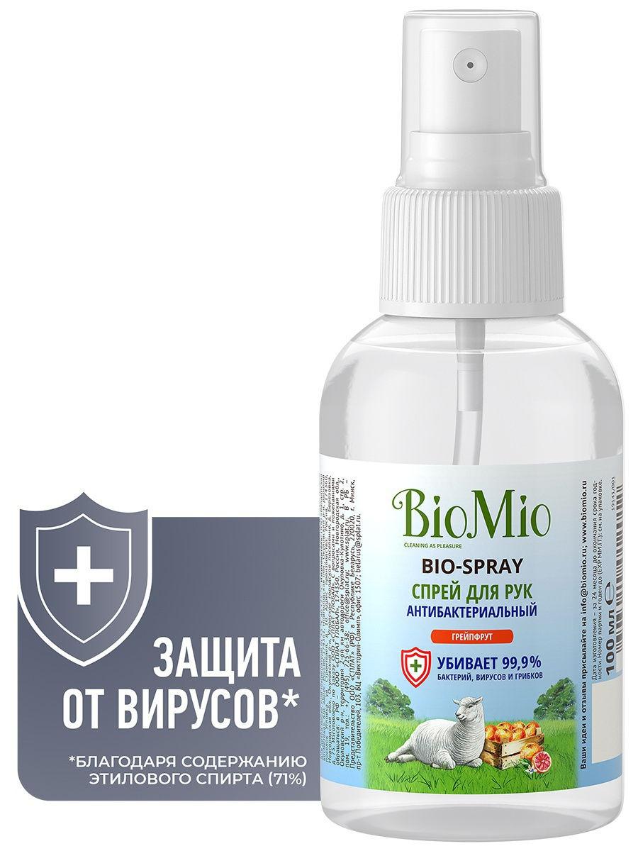 Спрей для рук антибактериальный BIO MIO Грейпфрут