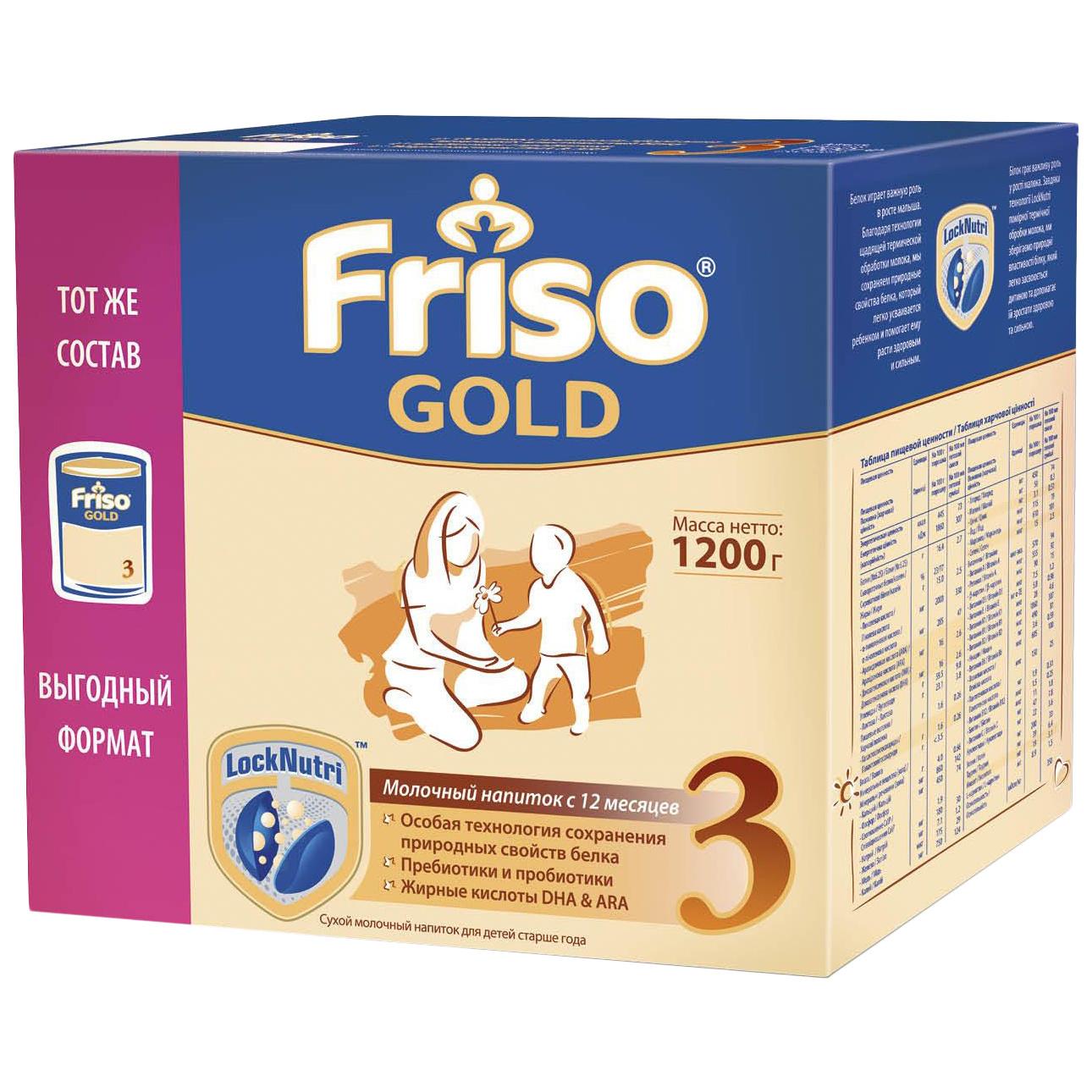 Молочная смесь Friso Gold 3 от года