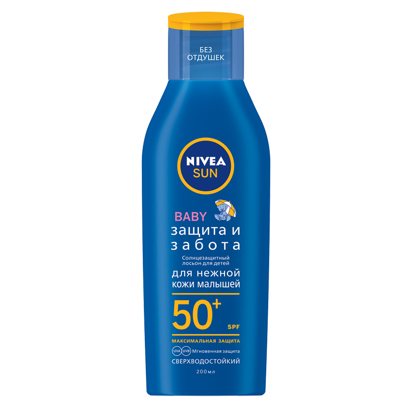 Купить Лосьон Sun Baby Nivea Защита и забота Для нежной кожи малышей SPF 50+, 200 мл