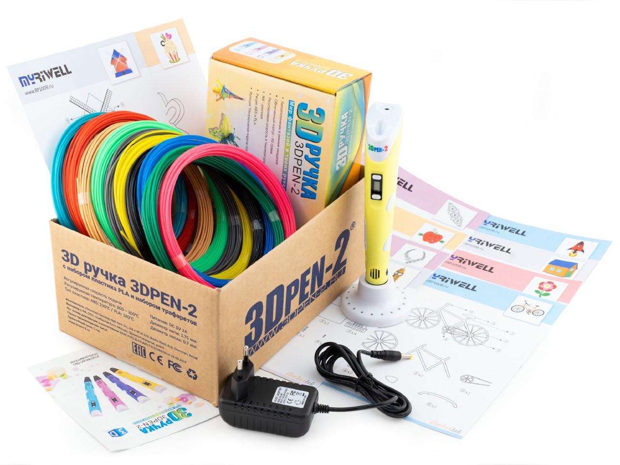 Купить 3D ручка 3DPEN-2 (цвет: желтый) с набором пластика PLA 10 цветов по 10 метров и набором трафаретов для 3D ручек, 3D ручка 3DPEN-2 PLA 10 цветов с трафаретами, цв. желтый,