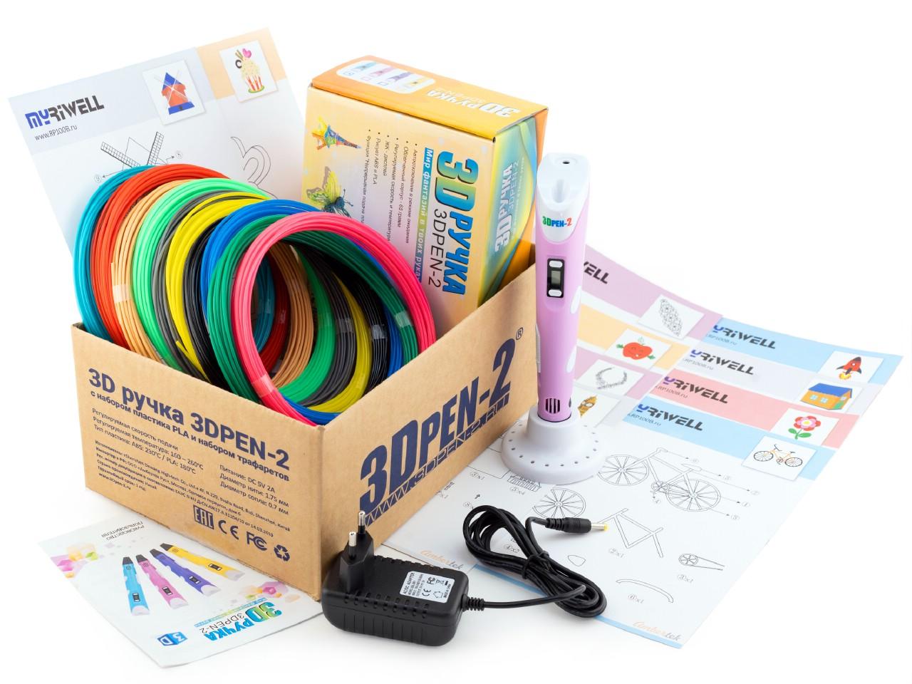 Купить 3D ручка 3DPEN-2 (цвет: розовый) с набором пластика PLA 10 цветов по 10 метров и набором трафаретов для 3D ручек, 3D ручка 3DPEN-2 PLA 10 цветов с трафаретами, цв. розовый,