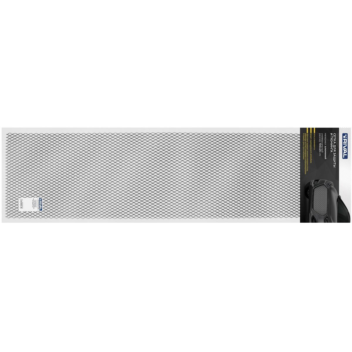 Универсальная сетка Rival 1000х250 R16 для защиты