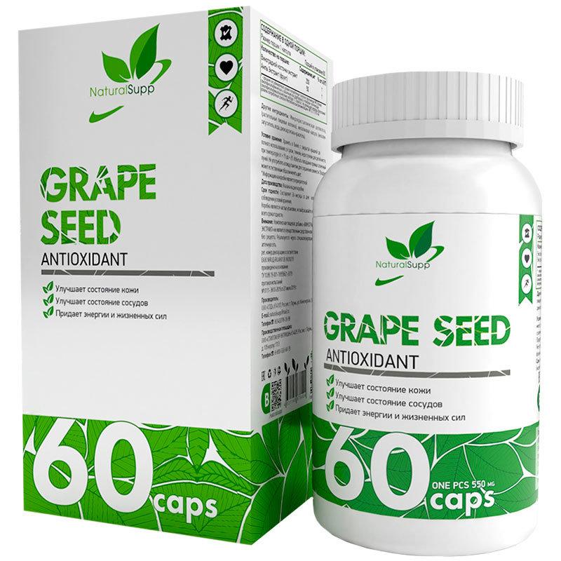 Экстракт виноградных косточек антиоксидант NaturalSupp Grape Seed 250 мг капсулы 60 шт.