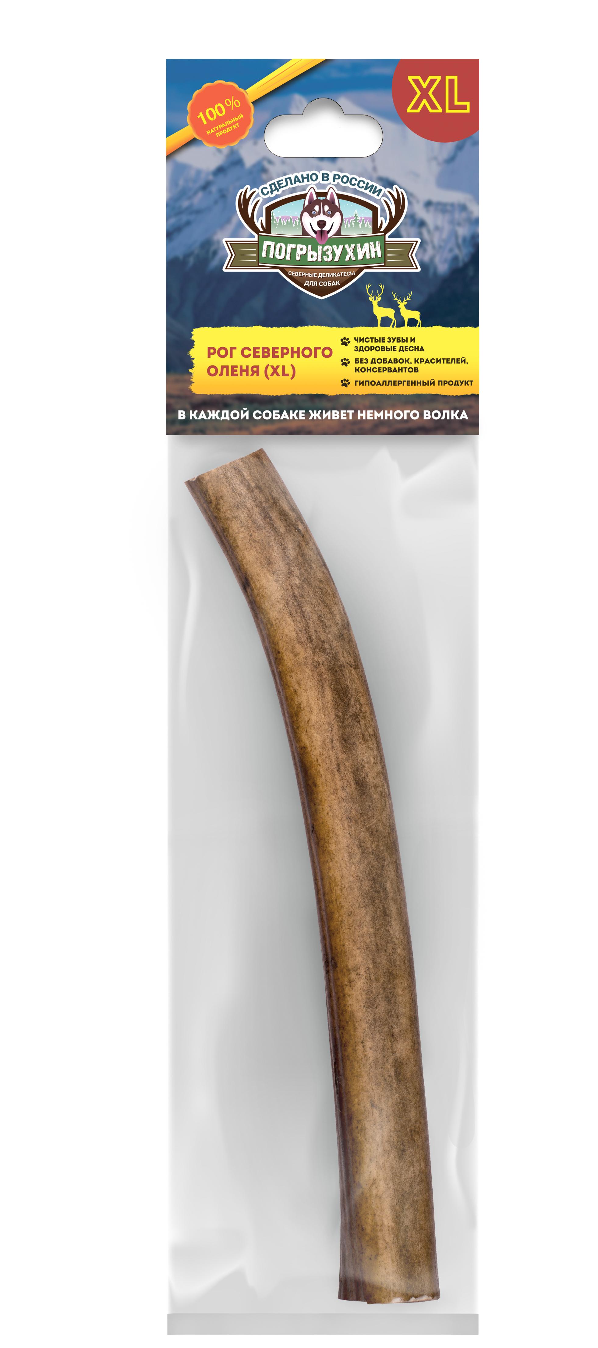 Лакомство для собак Погрызухин, рога оленя, размер ХL, 151-190г фото