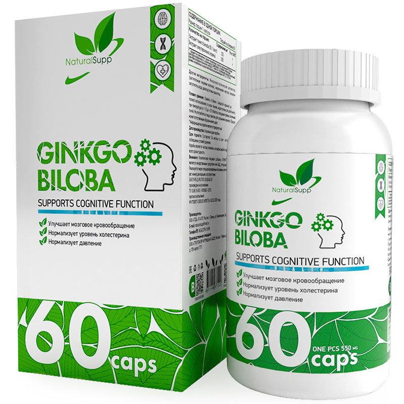 Купить Гинкго билоба NaturalSupp Ginkgo Biloba капсулы 60 шт.