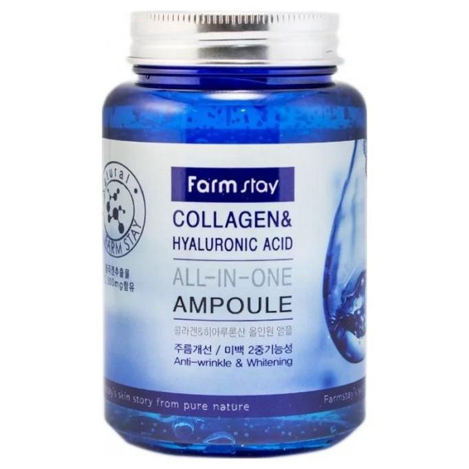 Сыворотка для лица FarmStay All-In-One Collagen#and#Hyaluronic Ampoule 250 мл
