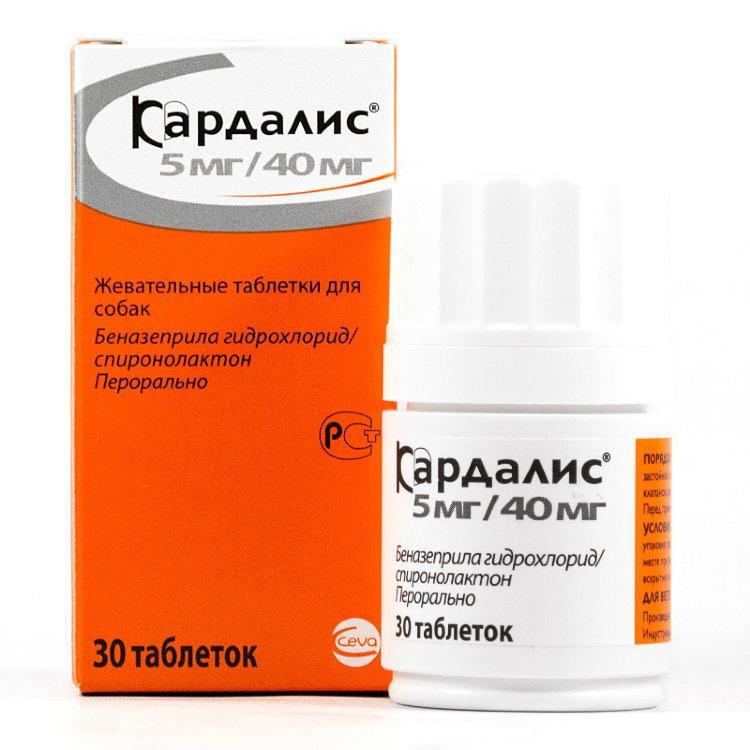 Кардалис 5 мг/40мг, 30 таб