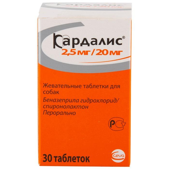Кардалис 2.5 мг/20 мг, 30 таб