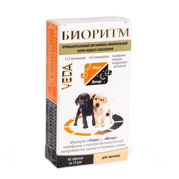 Витаминный комплекс для щенков VEDA Биоритм,