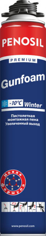 Пена монтажная Penosil Premium Gunfoam winter, профессиональная, 750 мл, A1205