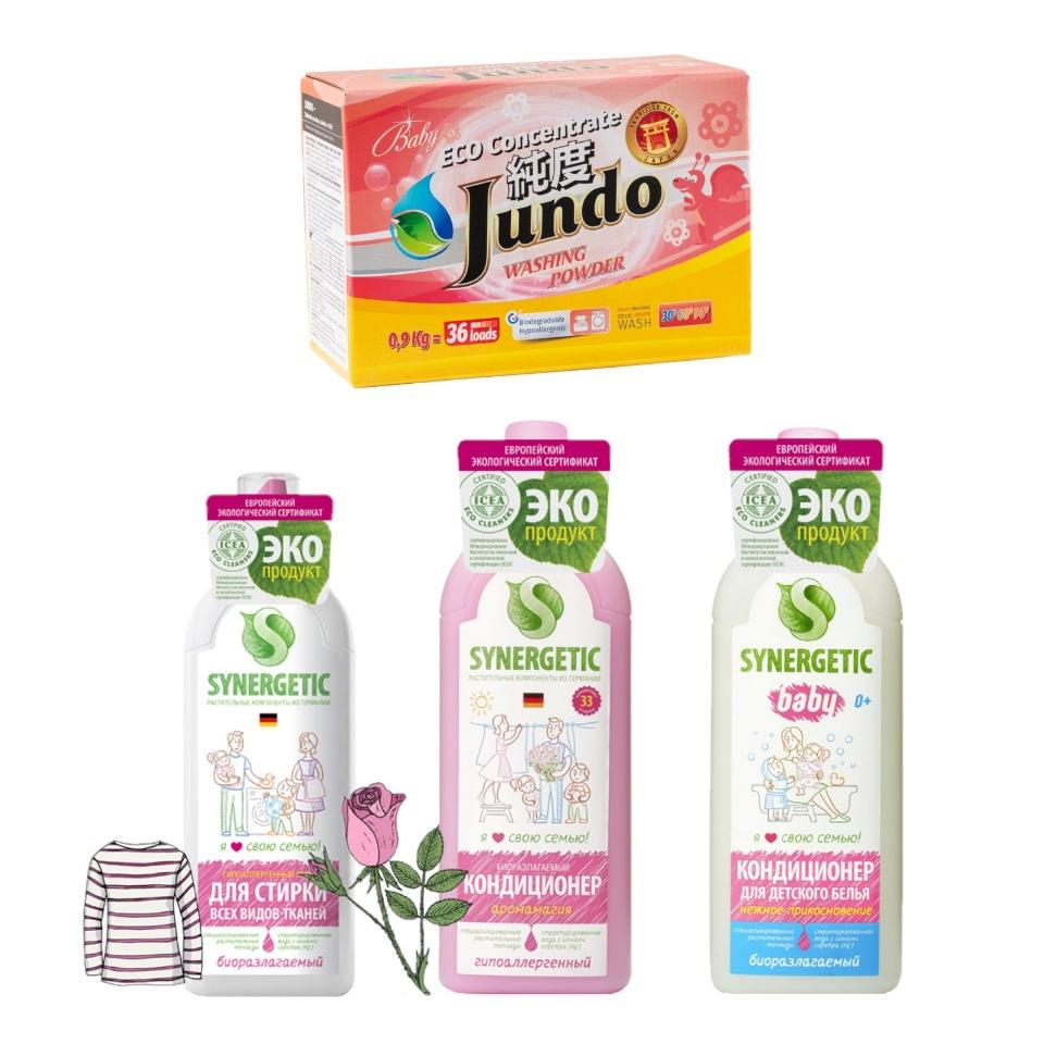 Набор Jundo+ Synergetic для стирки, 4 средства
