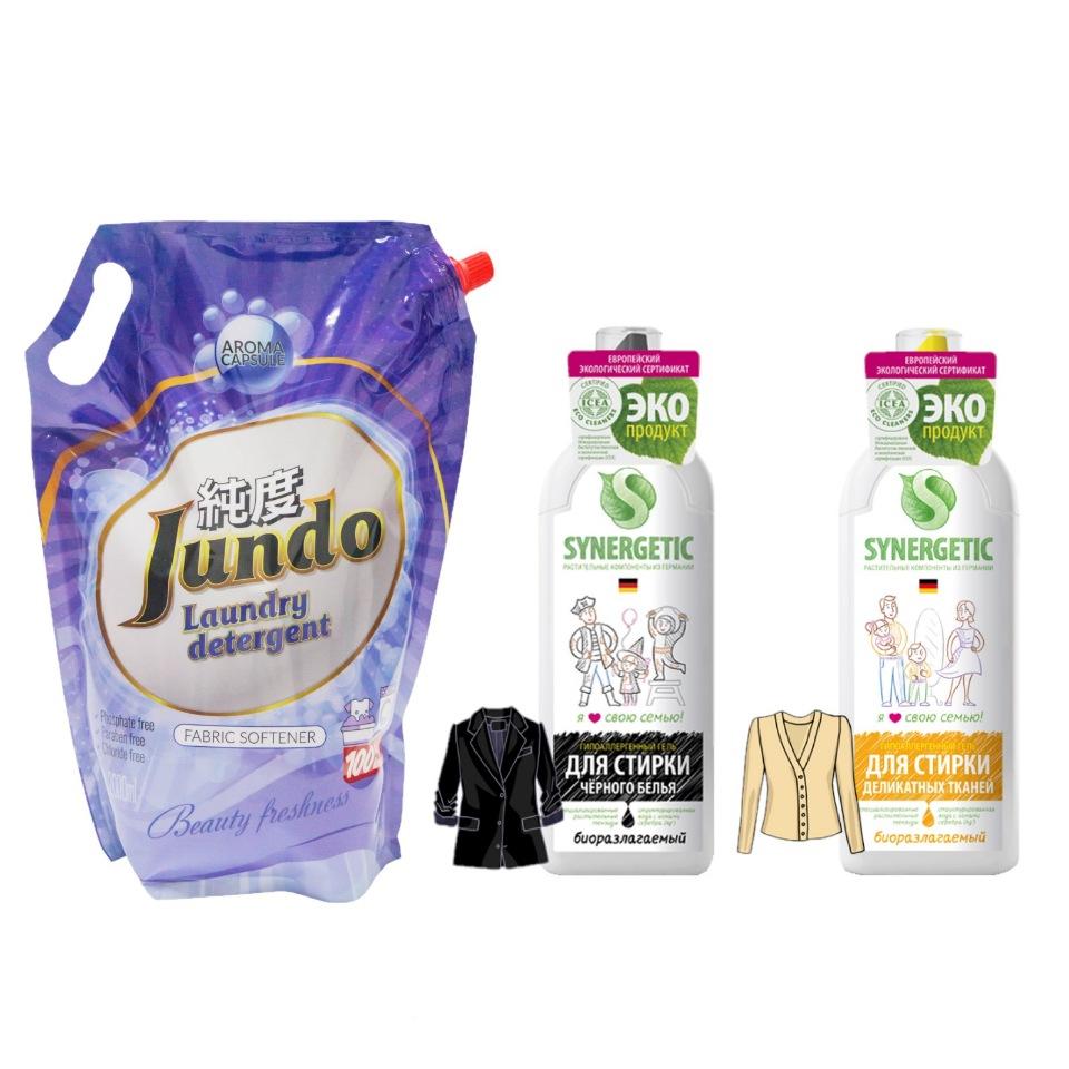 Набор Jundo+ Synergetic для стирки белья