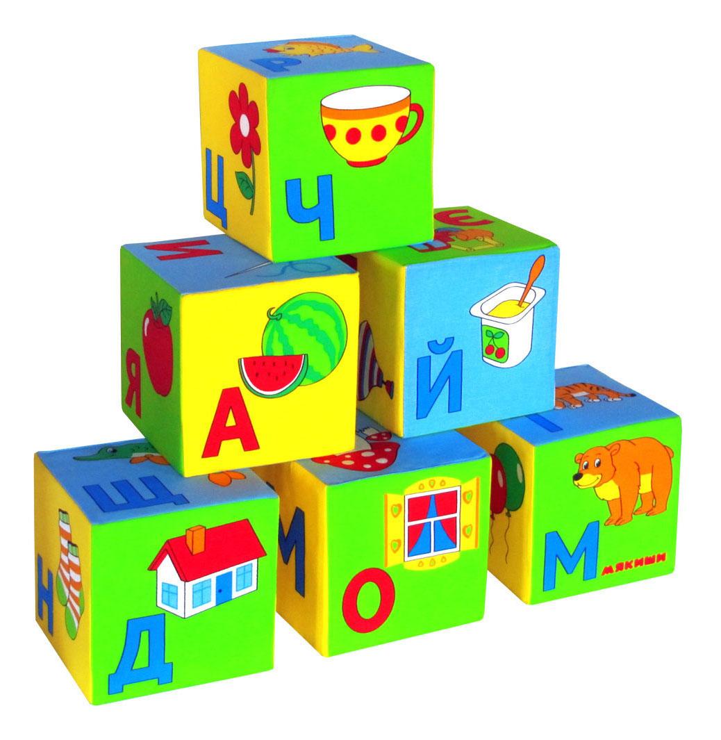 Купить Детские кубики Мякиши Азбука в картинках 207, Развивающие кубики