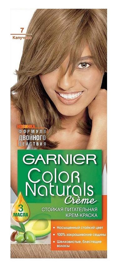 Краска для волос Garnier Color Naturals 7.0 Капуччино