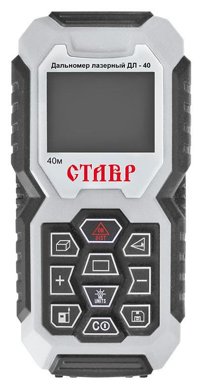 Измерительный инструмент Ставр ДЛ-40
