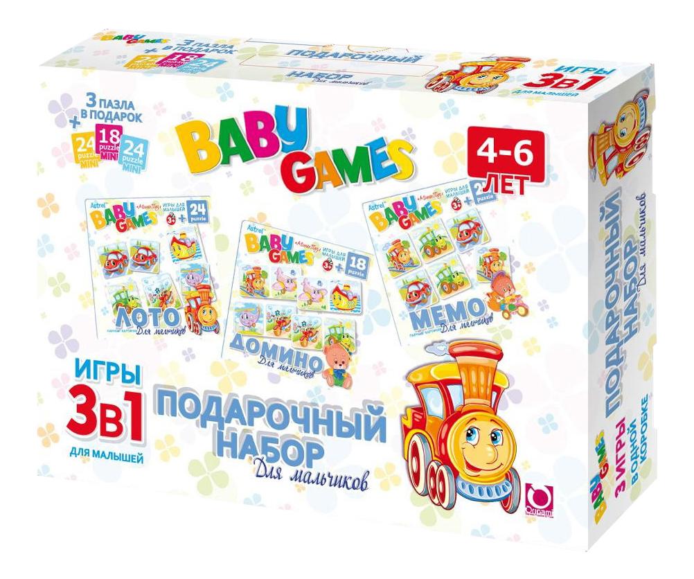 Купить Семейная настольная игра Origami Baby Games Подарочный набор для мальчиков, Семейные настольные игры
