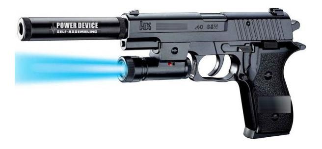 Пистолет П с Фонарем, с Глушителем, с пульками P2118