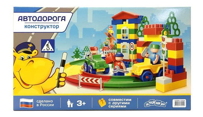 Конструктор пластиковый Затейники Автодорога