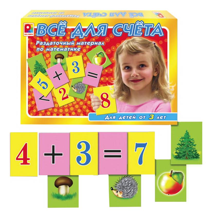 Купить Семейная настольная игра Радуга Все для счета, Семейные настольные игры