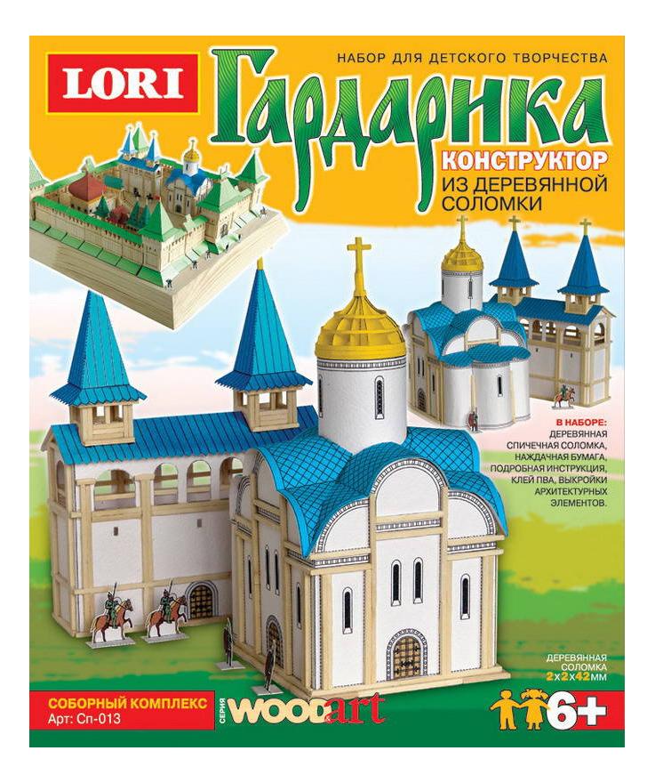 Купить Гардарика Соборный комплекс, Модели для сборки LORI Гардарика Соборный комплекс
