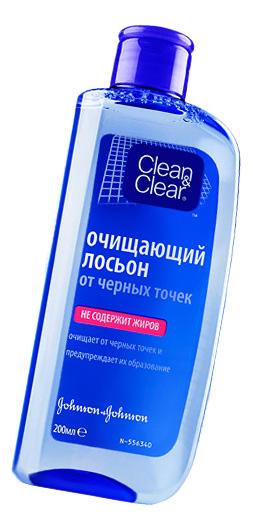 Лосьон для лица Clean&Clear от черных точек 200 мл