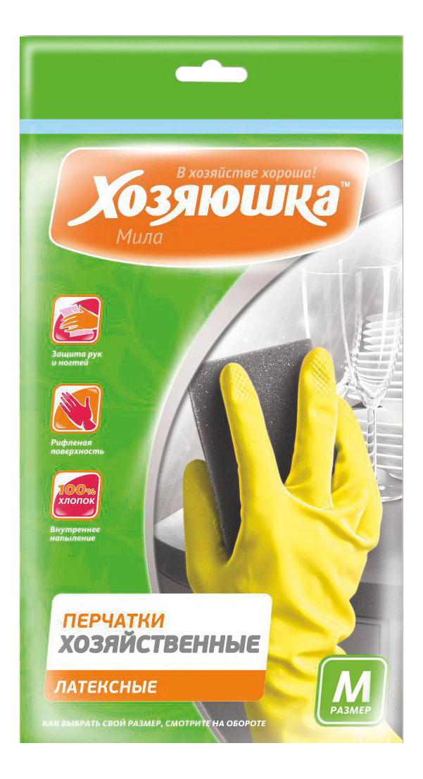 Перчатки хозяйственные латексные Хозяюшка Мила размер М фото