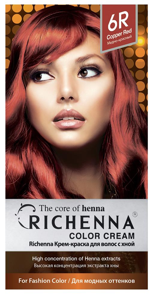 Краска для волос RICHENNA Color Cream 6R Copper