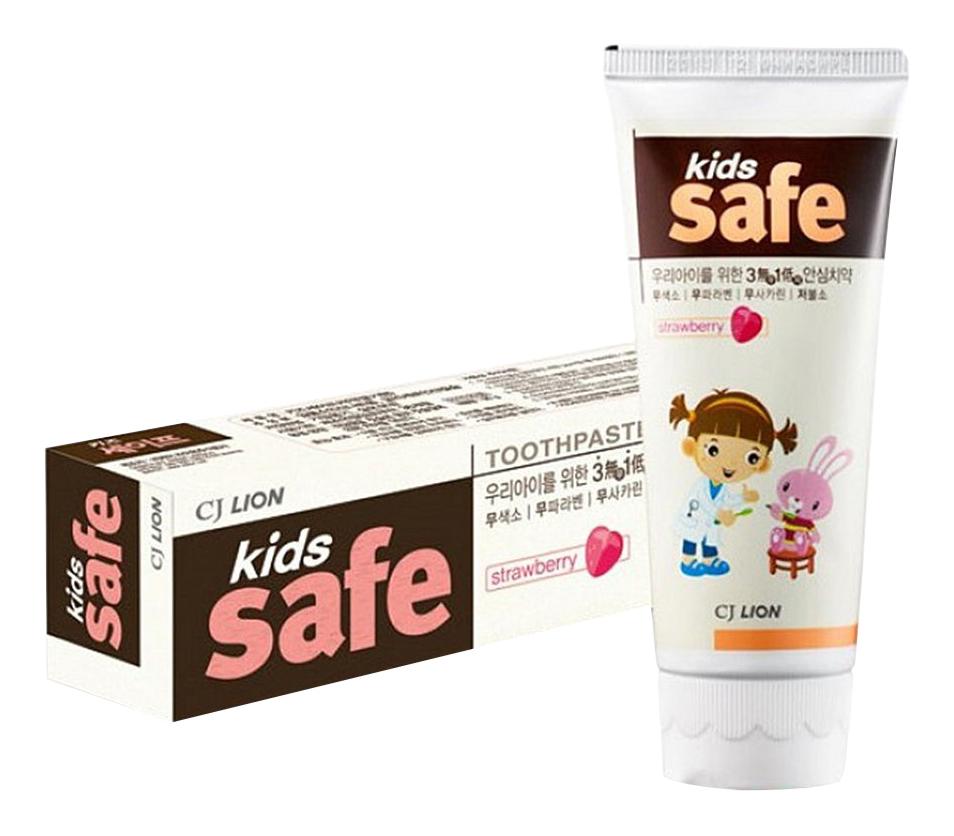 Купить Зубная паста детская Kids Safe Клубника 90 г, CJ Lion, Детские зубные пасты