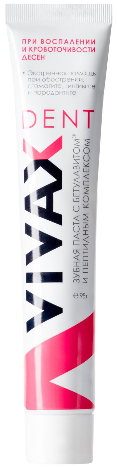 Купить Зубная паста Vivax При воспалении и кровоточивости десен 95 г