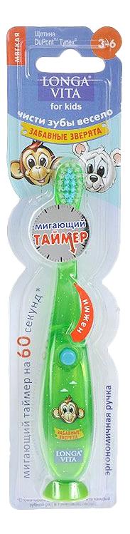 Купить Детская зубная классическая щетка LONGA VITA Забавные зверята, Детские зубные щетки