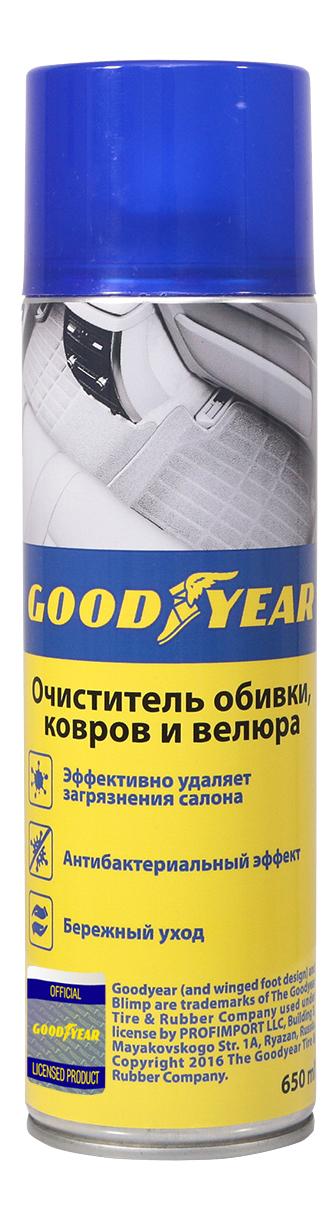 Очиститель для текстильных покрытий GOODYEAR 0.65л GY000711