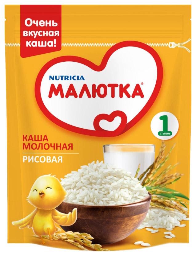 Купить Рисовая 220 г, Молочная каша Малютка Рисовая с 4 мес 220 г, Детские каши