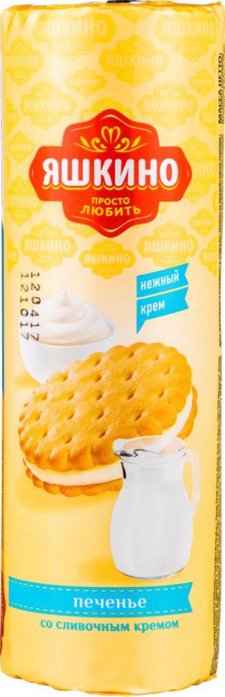 Печенье Яшкино со сливочным кремом 182 г фото
