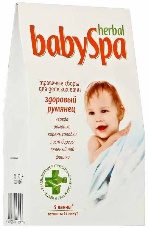 Травяной сбор Herbal Baby Spa Здоровый румянец