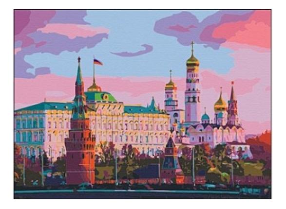 Раскраска по номерам Москва кремль на закате Рыжий кот