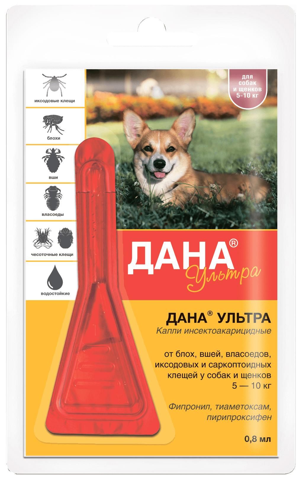 Средство от блох для домашних животных Api