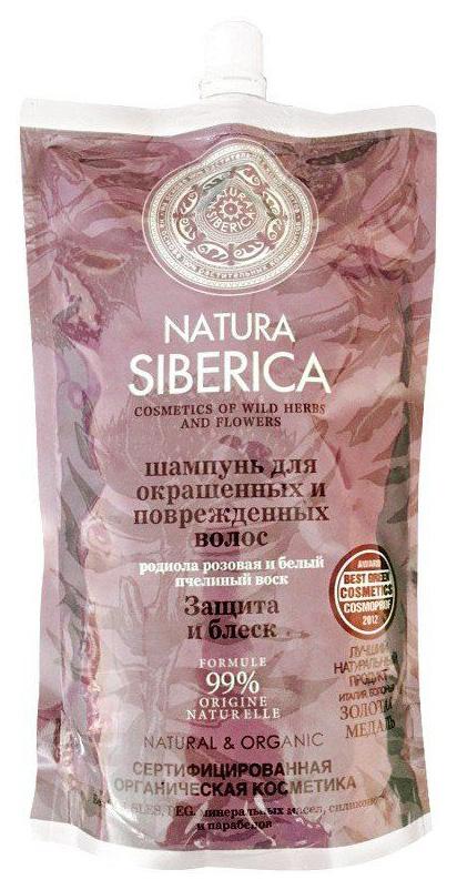 Шампунь Natura Siberica Шампунь для волос Защита и блеск дой-пак 500 мл фото