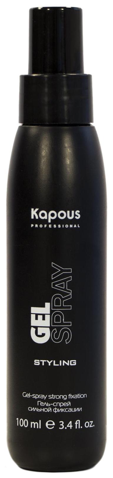 Гель для укладки Kapous Professional Гель-спрей для волос сильной фиксации 100 мл