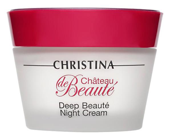 CHRISTINA DEEP BEAUTE NIGHT CREAM