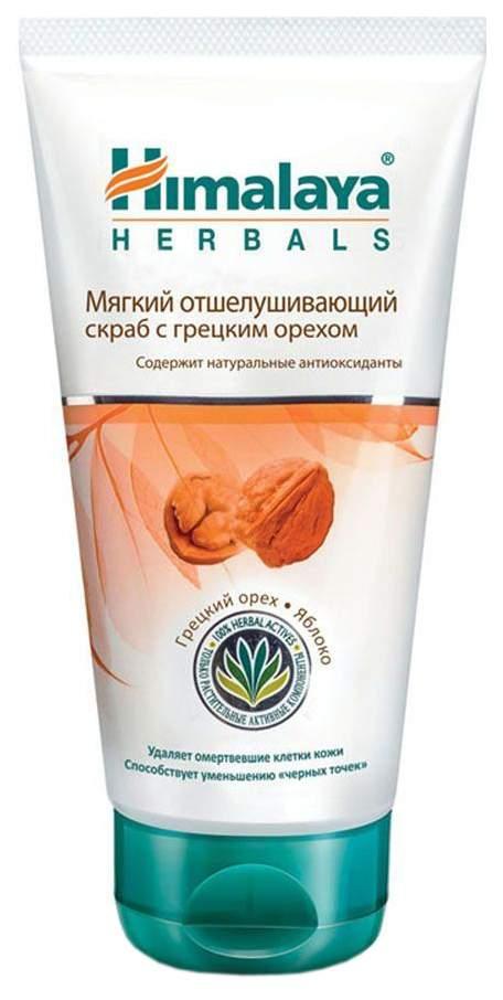 Скраб для лица Himalaya Herbals С грецким орехом 150 мл фото