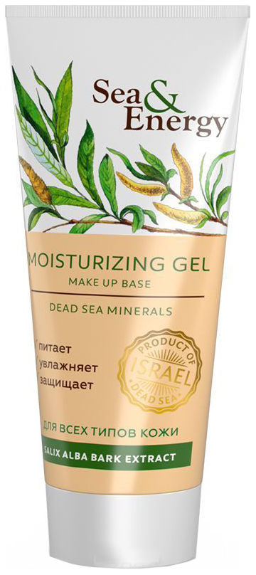 Увлажняющий гель основа под макияж Dr Sea,