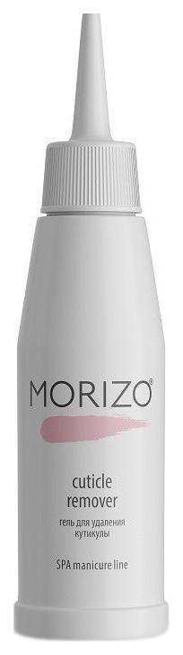 Гель для удаления кутикулы Morizo Cuticle Remover