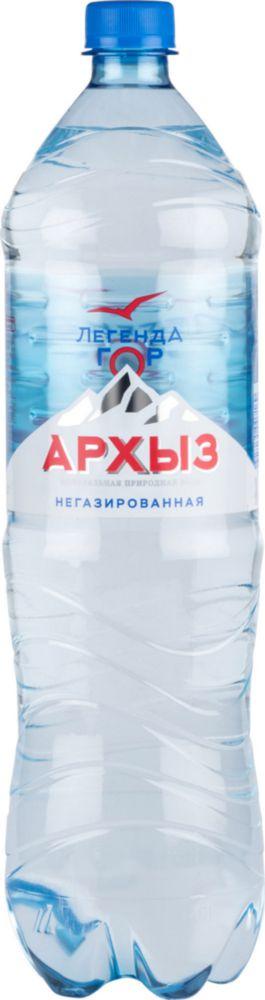 Вода минеральная Архыз легенда гор негазированная пластик 1.5 л