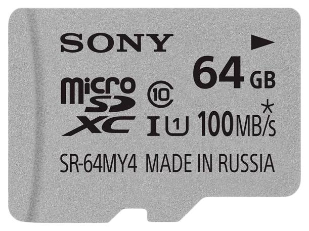 Карта памяти Sony Micro SDHC UHS-I SR-64MY4A 64GB 64GB (SR-64MY4A)