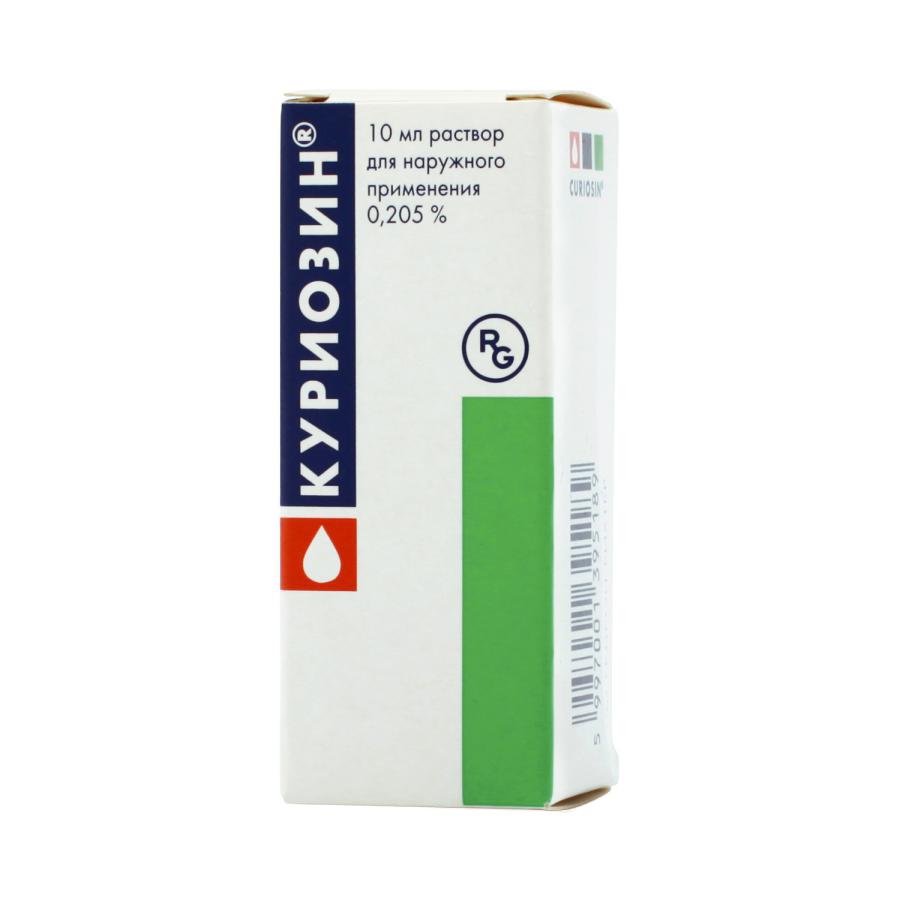 Куриозин раствор 2.05 мг/мл 10 мл