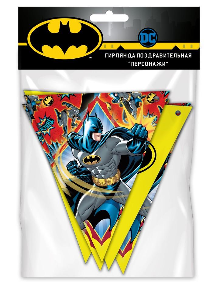 Купить 'Персонажи' (флажки), Гирлянда поздравительная ND Play Персонажи Batman,