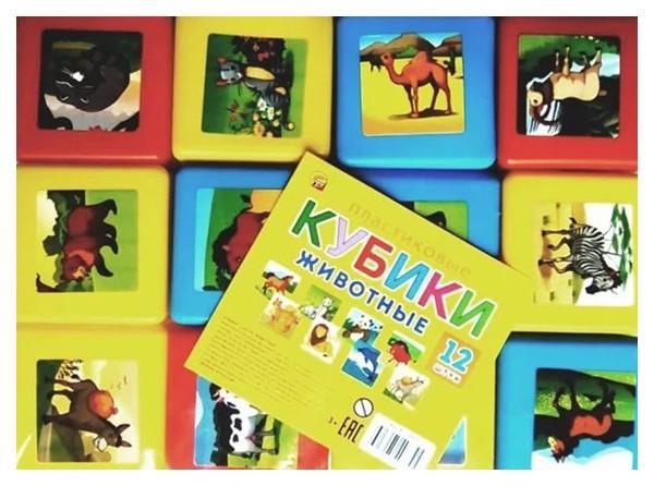 Пластиковые кубики Рыжий кот Животные