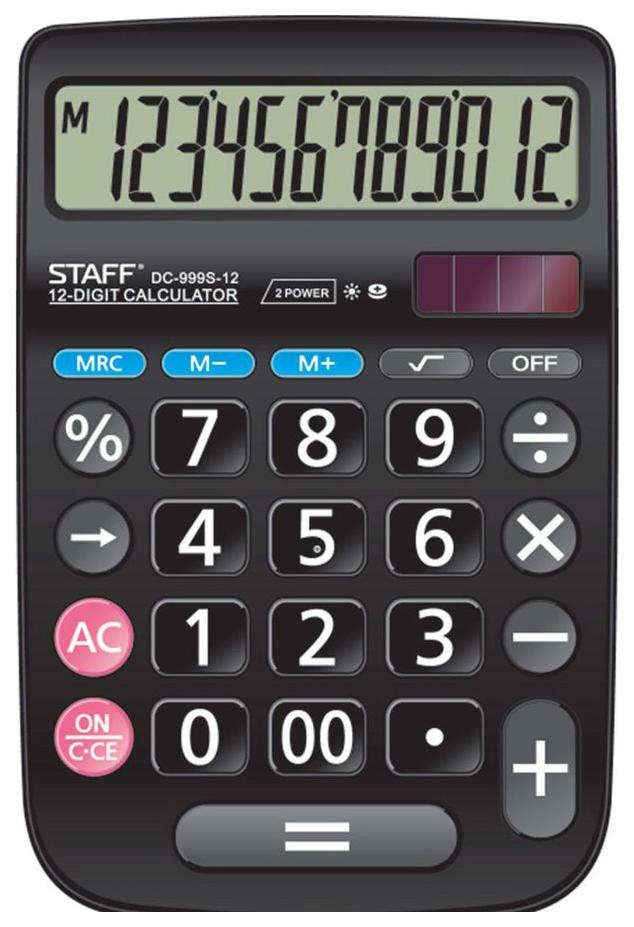 Калькулятор Staff PLUS настольный DC-999S-12, большие кнопки, 12 разрядов, двойное п...