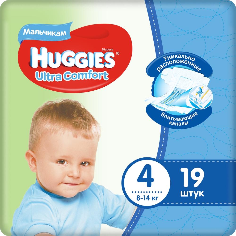 Купить Подгузники Huggies Ultra Comfort для мальчиков 4 (8-14 кг), 19 шт.,