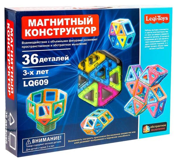 Конструктор магнитный, 36 деталей Sima-Land